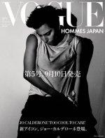 Альтер эго Lady Gaga в журнале Vogue. Япония. Сентябрь 2010