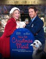 Рождественские письма / Christmas Mail