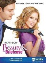 Бизнес ради любви / Красавица и портфель / Beauty & the Briefcase