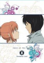 Восточный Эдем. Фильм 2: Потерянный Рай / Higashi no Eden Gekijoban II: Paradise Lost