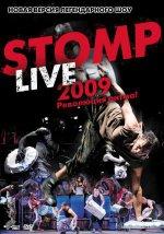 Шоу топота / Stomp Live
