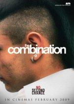 Комбинация / The Combination