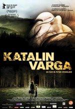 Каталин Варга / Katalin Varga