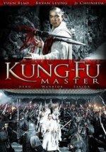 Мастер Кунг-Фу / Kung-Fu Master