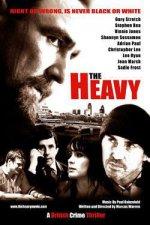 Тяжелый / The Heavy