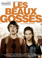 Красивые парни / Les beaux gosses