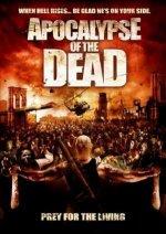Зона мертвых / Zone of the Dead