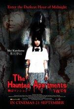 Истории ужаса из Токио / Kaidan Shin Mimibukuro