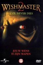 Исполнитель желаний 2: Зло бессмертно / Wishmaster 2: Evil Never Dies