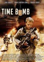 Временная бомба / Time Bomb