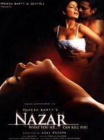 То, что видишь, убьет тебя... / Nazar