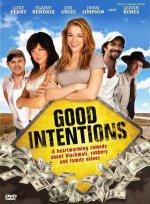 Хорошие намерения / Good Intentions