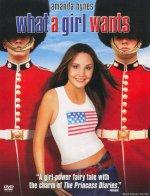 Чего хочет девушка / What a Girl Wants