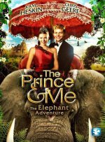 Принц и я 4 / The Prince & Me: The Elephant Adventure