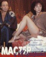 «Мастер и Маргарита» выходит в прокат