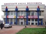 Музей кино возобновит работу 1 мая